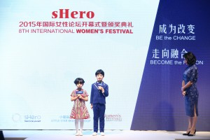 Children & Jin Xing at 2015 sHero WF