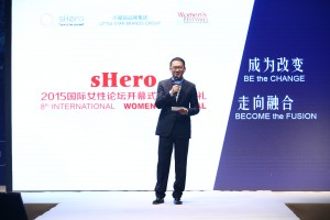 Man Gives Talk sHero 2015 WF